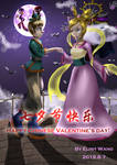 NiGHTS: Happy Chinese Valentine's day! (2019) by Elinital