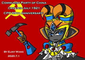 Jackle: CPC 99th Anniversary!