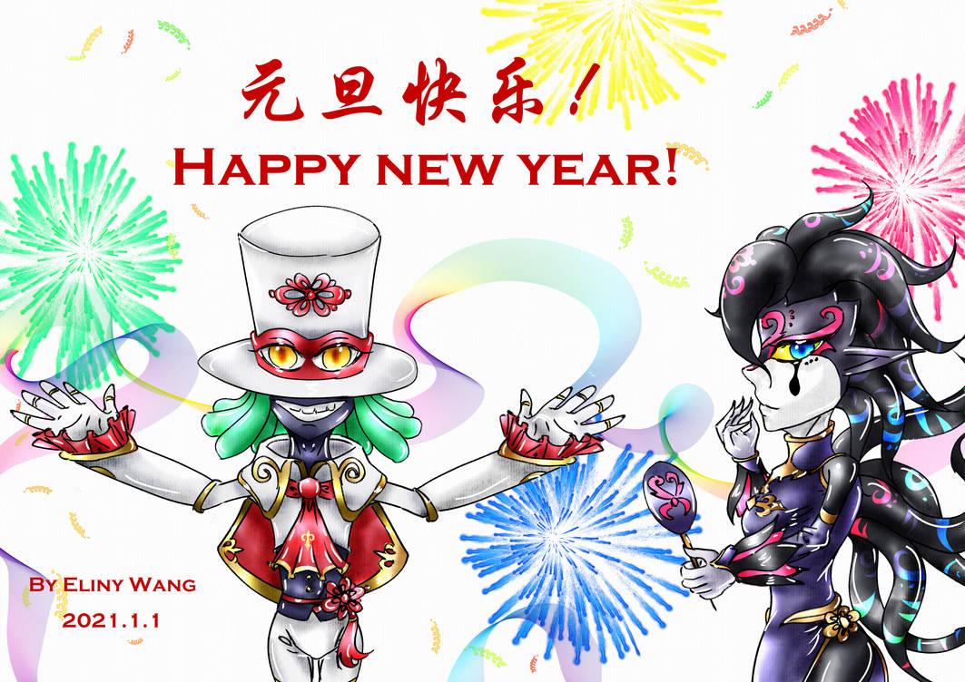 Balance: Happy New Year 2021!