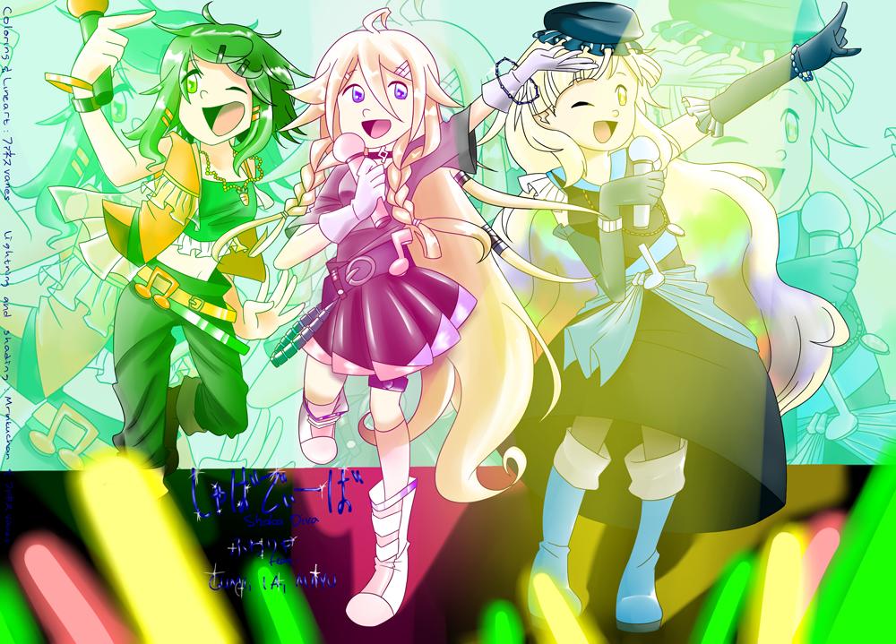 Hatsune miku and friends drawings