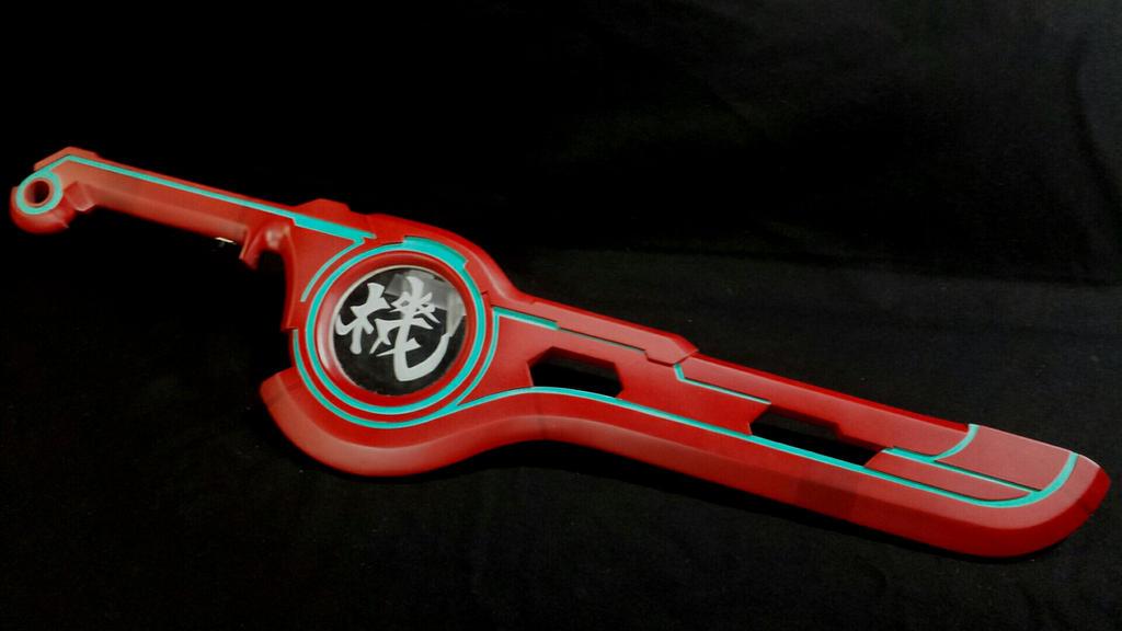 Monado Sword by GS-PROPS