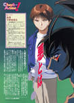 Devilman Lady - Satoru