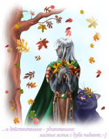 Drizzt's first autemn by SiberianCat