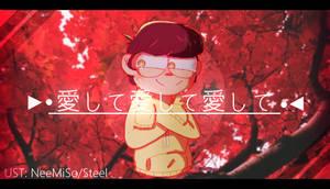 ( UTAU! ) Love Me. Love me. Love Me - LINK IN DESC