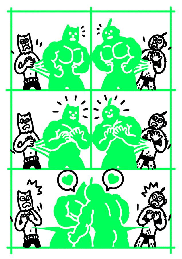 Gibberish #5 page.7 by edenbj