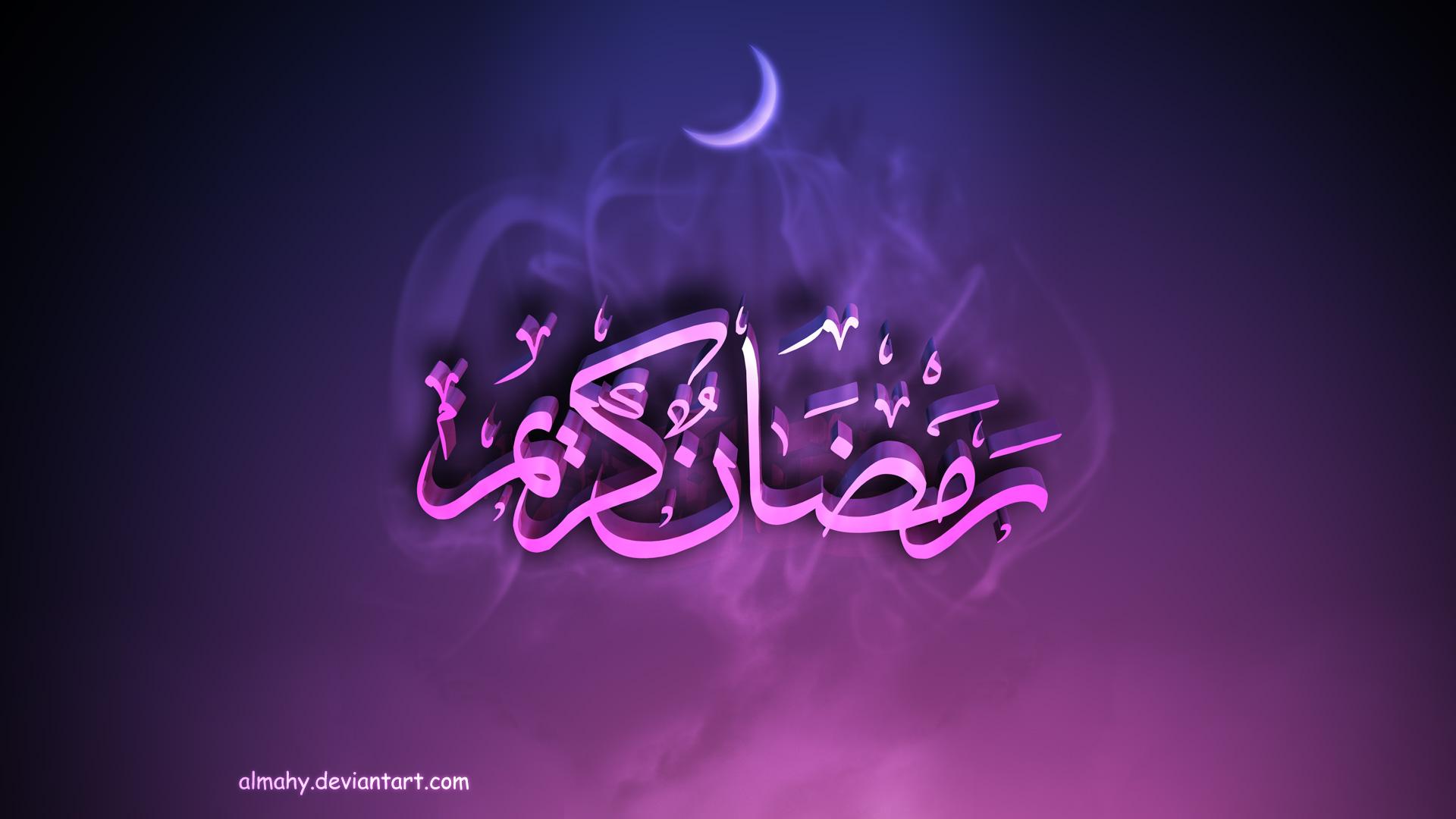 Ramadan Mubarak HD Desktop Wallpaper | Ramadan Mubarak 2017 ... for Ramadan Kareem Wallpapers Hd  146hul