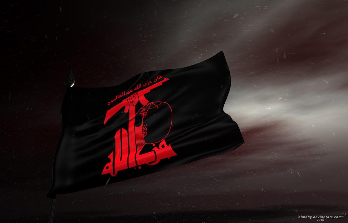 Ya Hussain Flag Ya Hussain Flag