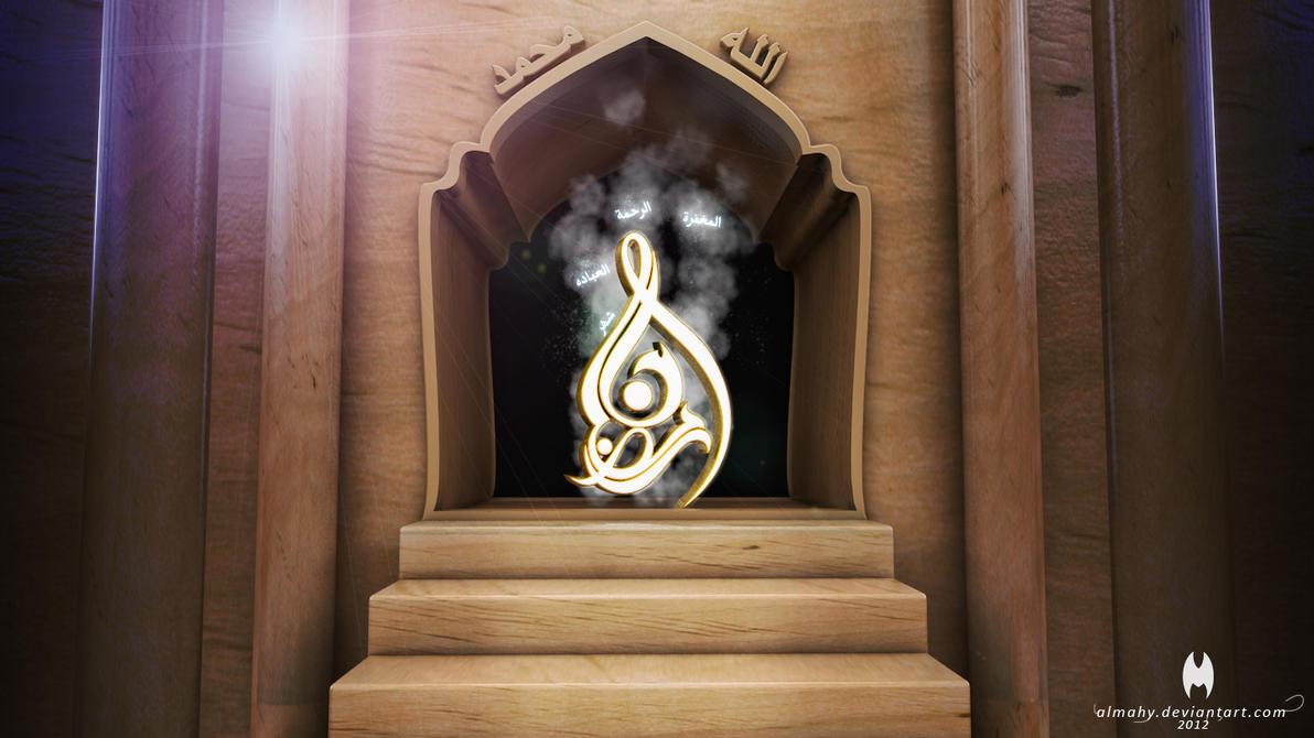 Ramadan 2012 by almahy
