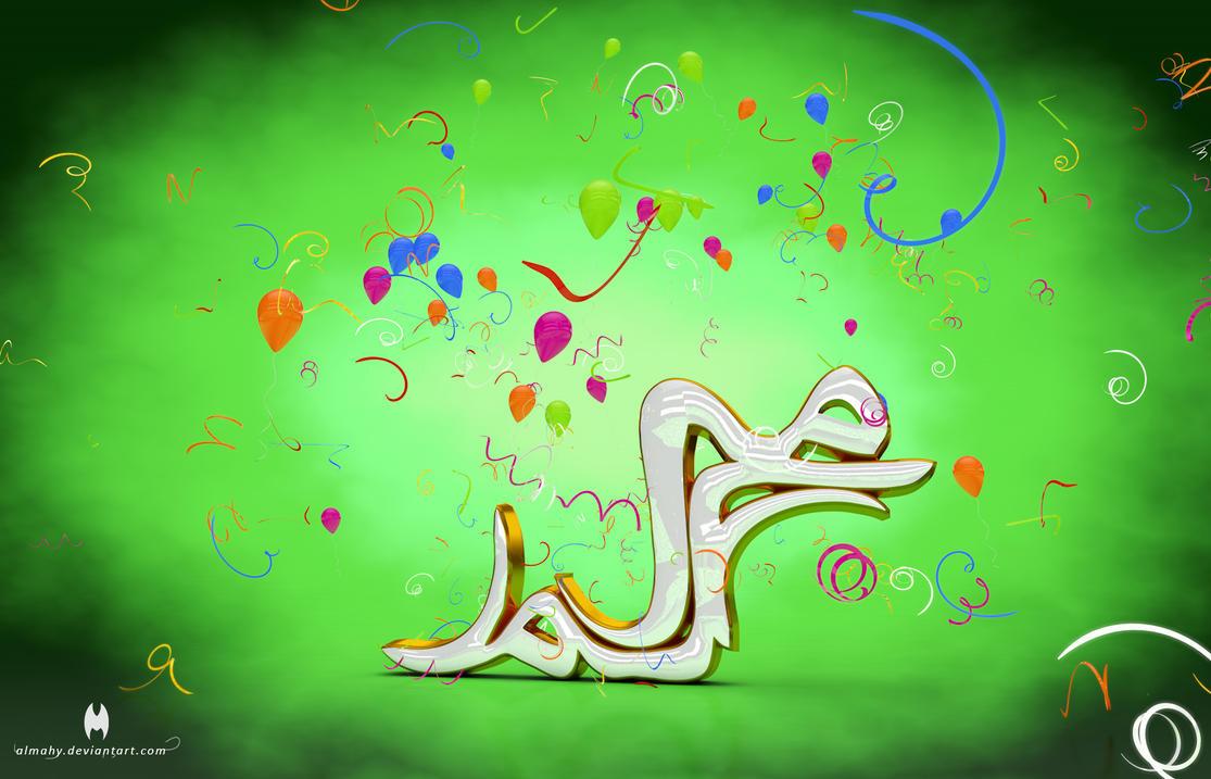 Prophet Muhammad by almahy
