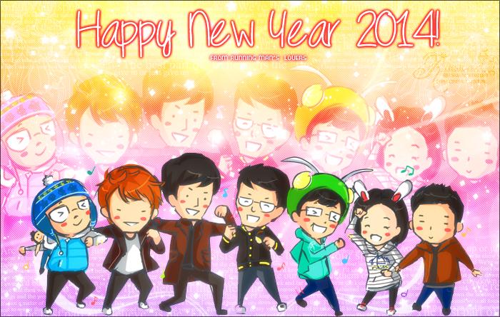 Happy 2014 | Running Man | Request | Greeting by ryushurei on DeviantArt