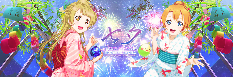 Tanabata | Love Live! | Greeting | Banner