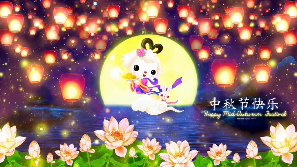 Happy mid autumn festival greeting wallpaper by ryushurei on happy mid autumn festival greeting wallpaper by ryushurei m4hsunfo