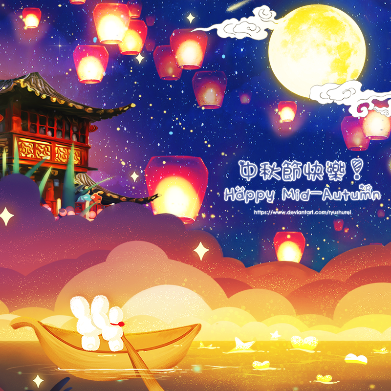 Tsukimi mid autumn festival greeting by ryushurei on deviantart tsukimi mid autumn festival greeting by ryushurei m4hsunfo