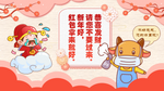 Please Do Not Come | CNY | Greeting | Wallpaper by ryushurei