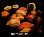 I like sushi :3
