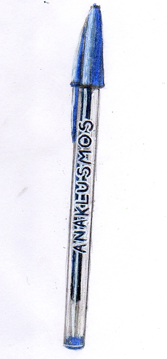 Anaklusmos - Percy Jackson by A-Pequena-Sereia