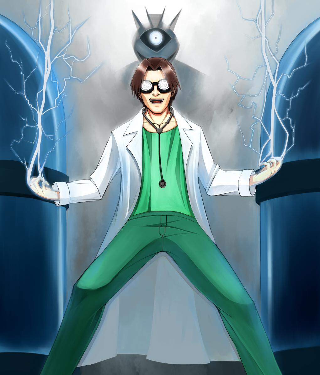 Dr Insano by Metalbolic
