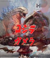 Godzilla vs. Gamera by WoGzilla
