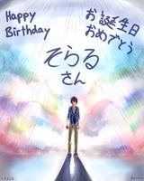 Happy Birthday Soraru-san by Curulin