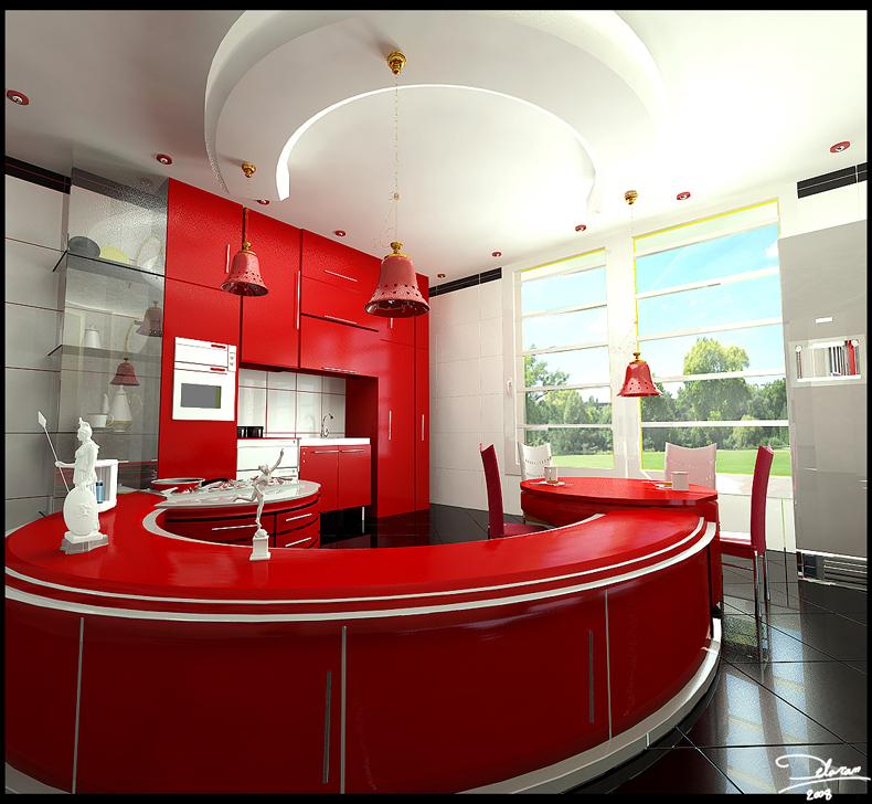 Crimson Kitchen