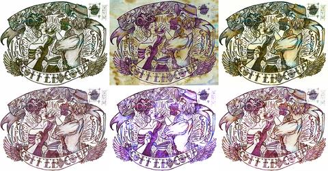 Kape Bago Kudeta-unused textures