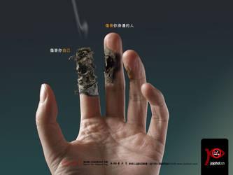No Smoking by waterist