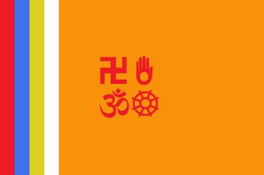 Japanese Bali Kingdom Flag 1 by SheldonOswaldLee