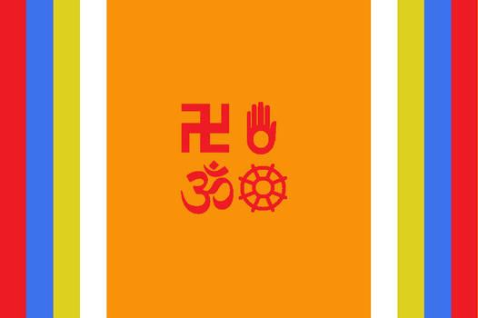 Japanese Bali Kingdom Flag 4 by SheldonOswaldLee