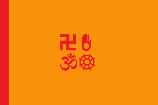 Japanese Bali Kingdom Flag new variation 5 by SheldonOswaldLee