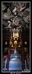 Dragon Ceiling by ikari-luis