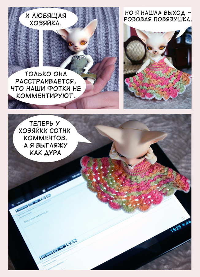 Photo comics 002 by Irik77