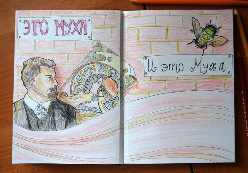 Alfons Maria Mucha by Irik77