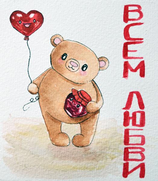 St. Valentine's Day by Irik77