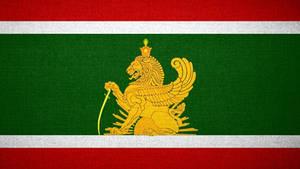 The Persian Empire Flag
