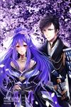 Kara and Genki by Aritsune-chan