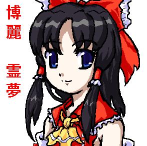 Touhou - Reimu Hakurei by XypherZX