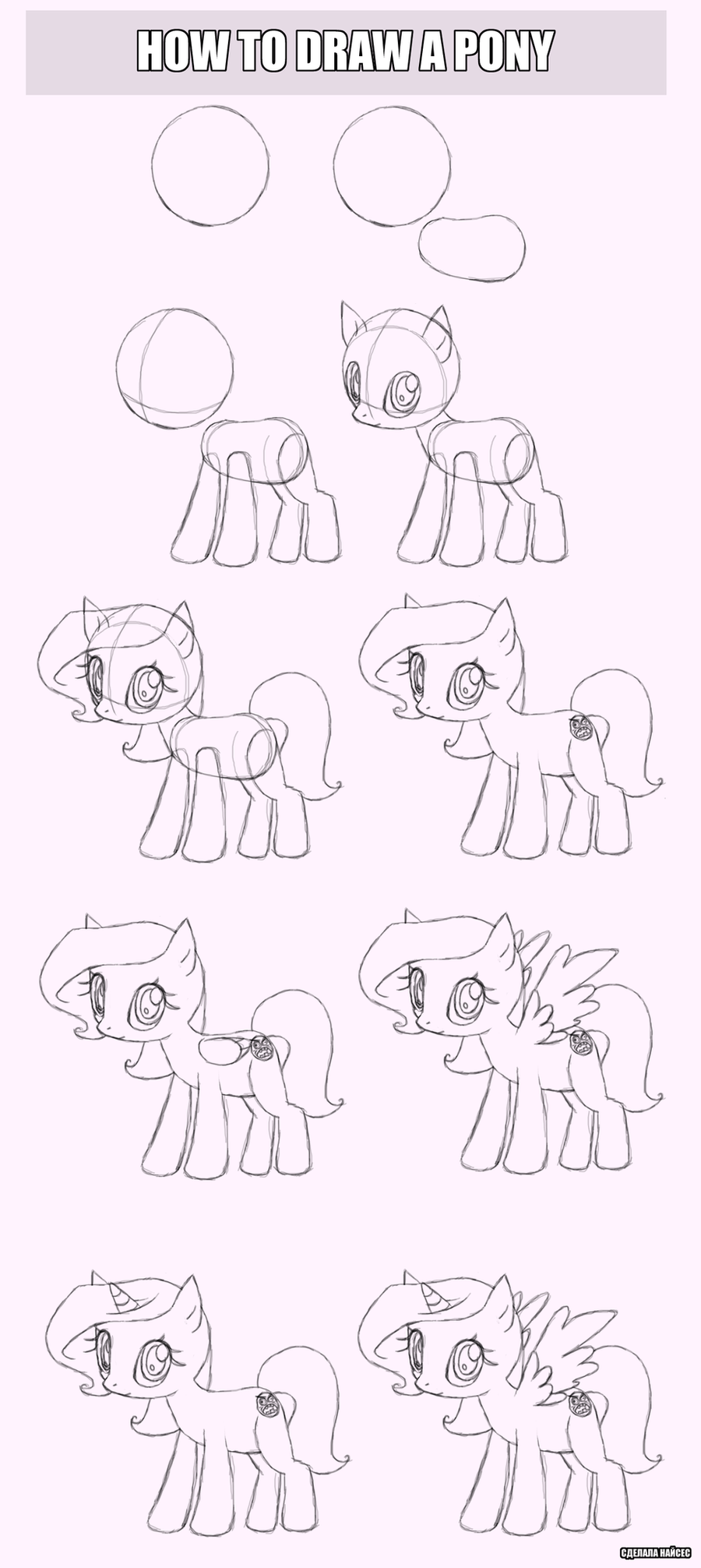 How To Draw A Pony By Nicesthebear