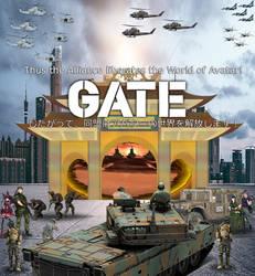 GATE: thus the Alliance liberates Wallpaper
