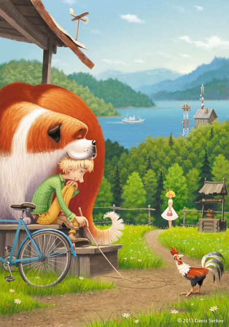 Green Bear 2 by DenisSerkov