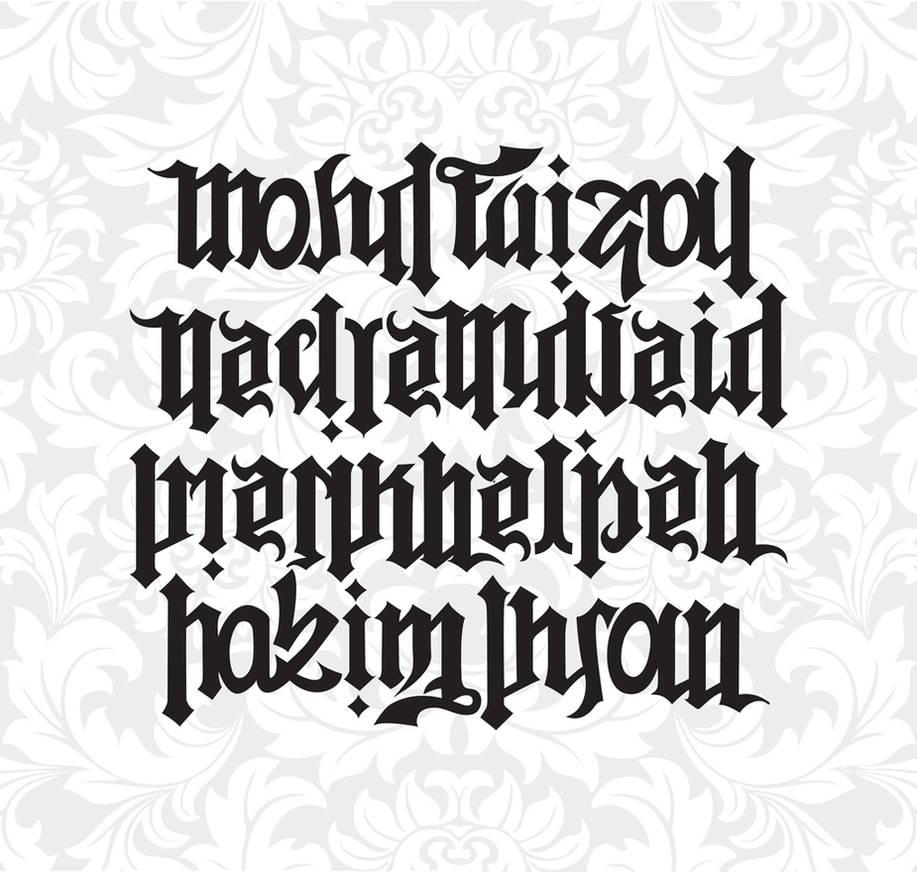 Ambigram MohfFaizal by dayguard