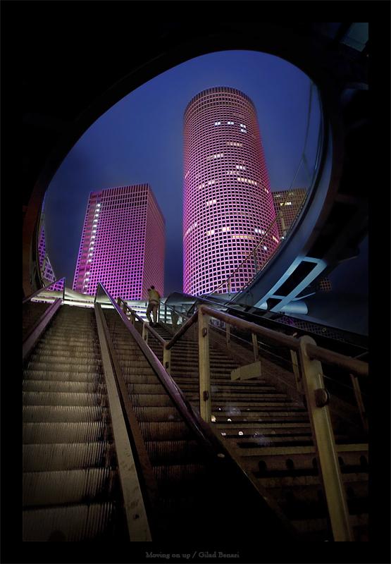 http://fc08.deviantart.net/fs28/f/2008/062/7/5/Moving_on_up_by_gilad.jpg