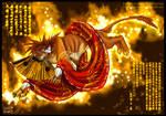 Golden Fire - Anji Mito