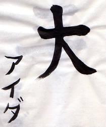 ++ my 2 nd Kanji ++