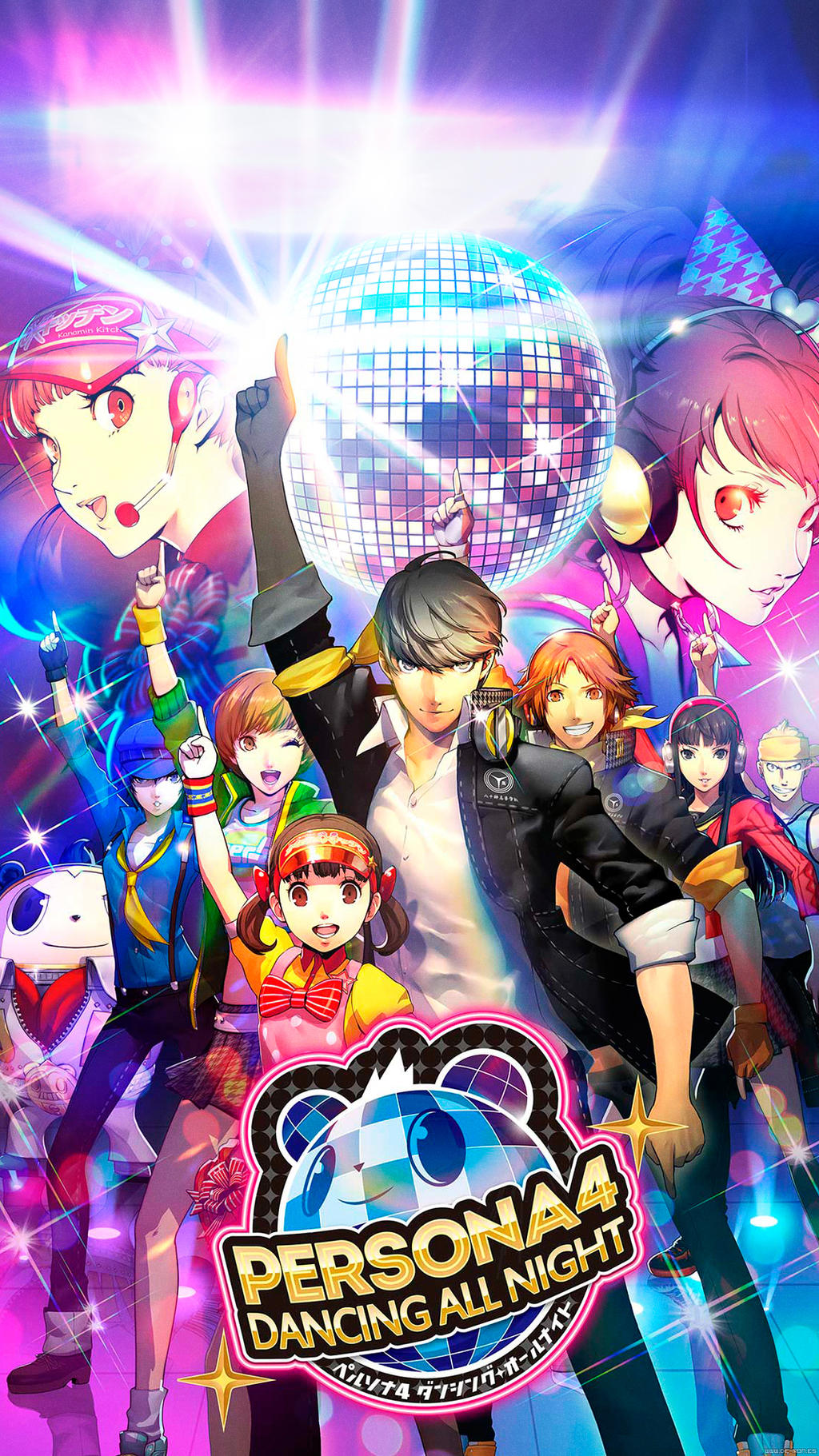Persona 4 Dancing All Night Smartphone Wallpaper By De Monvarela