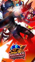 Persona 5: Dancing Star Night wallpaper
