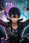 Kirito Sword Art Online Alicization