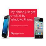 Smoked by Windows Phone by MetroUI