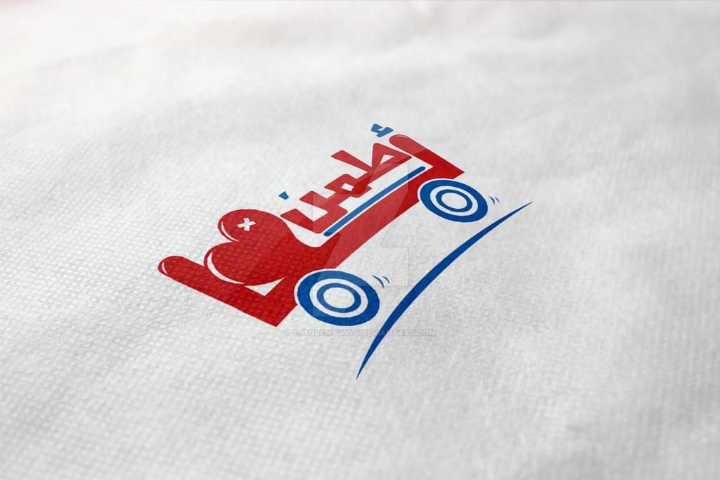 Etamn Logo by eltolemyonly