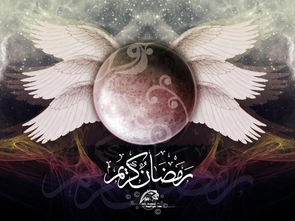 Ramadan Kareem by AlDaMi