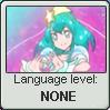 Samanian Language None by Momo-Hibiki